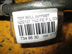 Суппорт TOYOTA WILL VS NZE127 1NZ-FE Фото 3