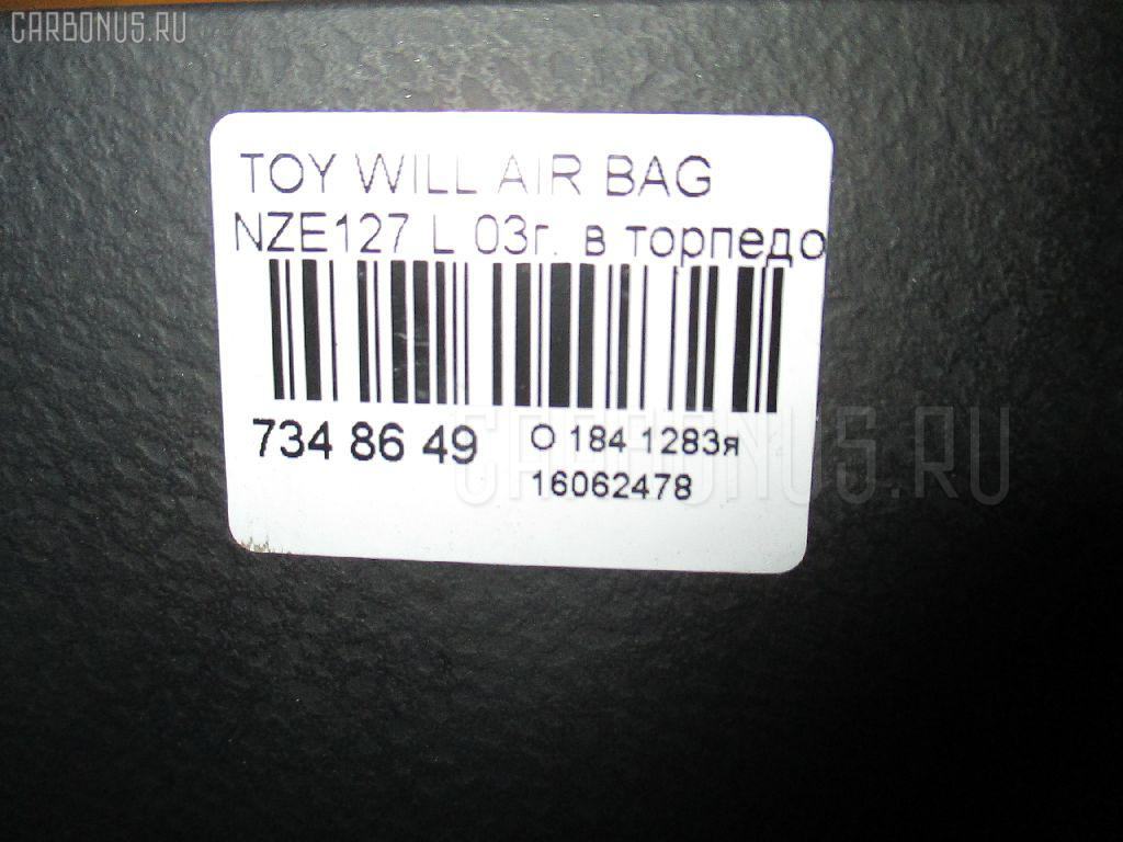 Air bag TOYOTA WILL VS NZE127 Фото 3
