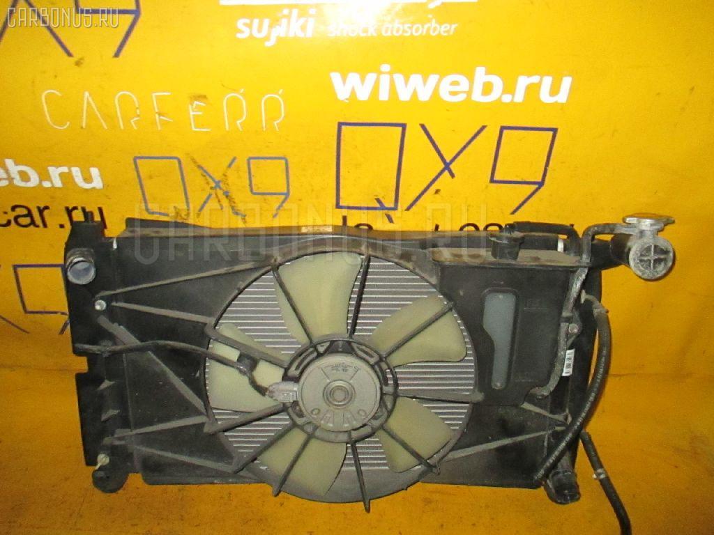 Радиатор ДВС TOYOTA WILL VS NZE127 1NZ-FE Фото 1