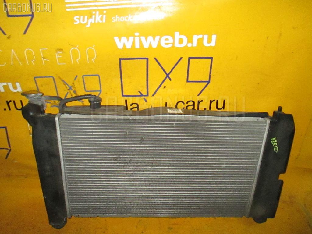 Радиатор ДВС TOYOTA WILL VS NZE127 1NZ-FE Фото 2