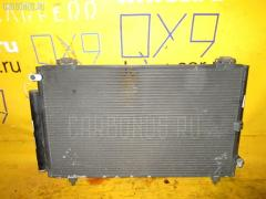 Радиатор кондиционера TOYOTA WILL VS NZE127 1NZ-FE