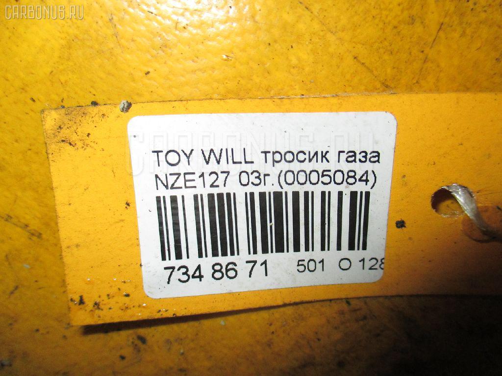 Тросик газа TOYOTA WILL VS NZE127 Фото 2