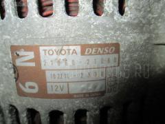 Генератор TOYOTA WILL VS NZE127 1NZ-FE Фото 3