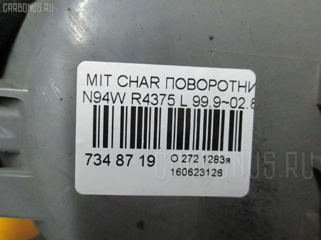 Поворотник бамперный MITSUBISHI CHARIOT GRANDIS N94W Фото 3