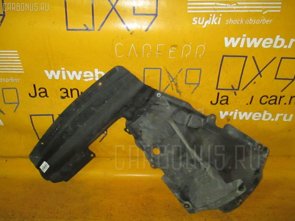 Защита двигателя NISSAN PRIMERA HP11 SR20DE Фото 1