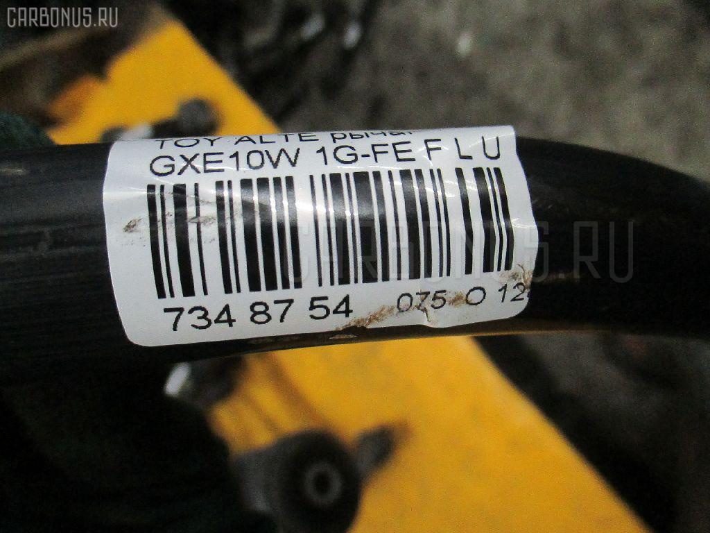 Рычаг TOYOTA ALTEZZA WAGON GXE10W 1G-FE Фото 2