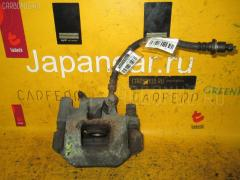 Суппорт Toyota Vista ardeo SV50G 3S-FSE Фото 1