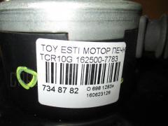 Мотор печки Toyota Estima lucida TCR10G Фото 3