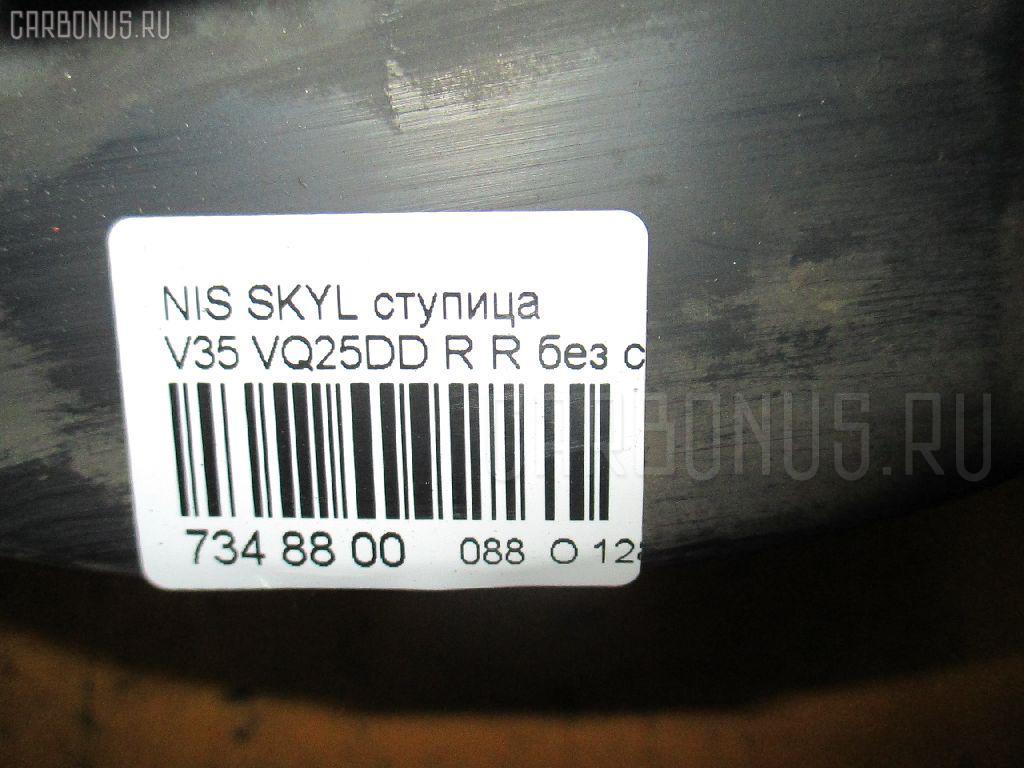 Ступица NISSAN SKYLINE V35 VQ25DD Фото 3