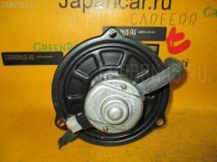 Мотор печки Mazda Bongo friendee SG5W Фото 1