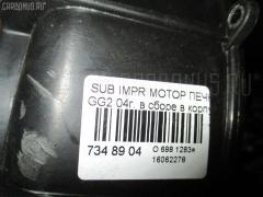 Мотор печки SUBARU IMPREZA WAGON GG2 Фото 6