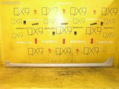 Порог кузова пластиковый ( обвес ) TOYOTA CALDINA AZT246W Фото 1