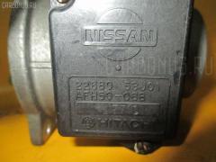 Датчик расхода воздуха NISSAN SERENA KBC23 SR20DE Фото 1