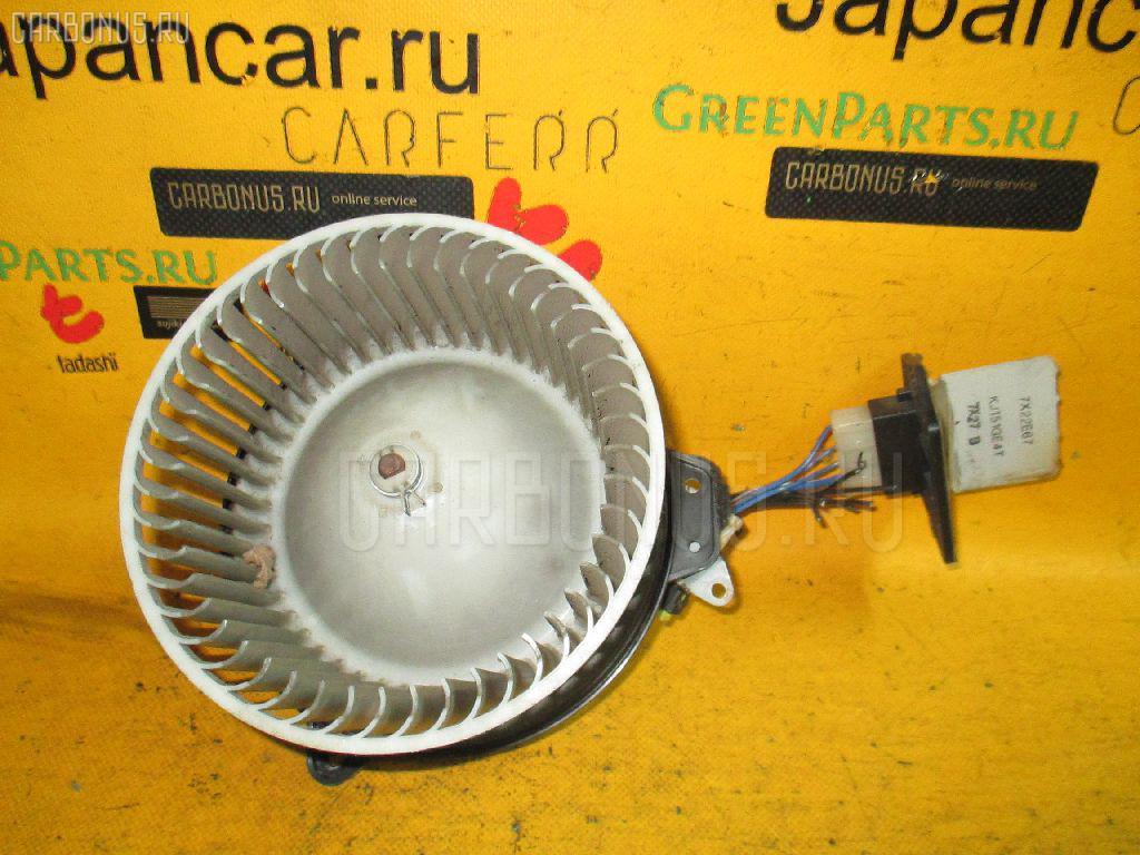 Мотор печки Mazda Capella wagon GWEW Фото 1