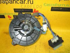 Мотор печки Mazda Capella wagon GWEW Фото 2