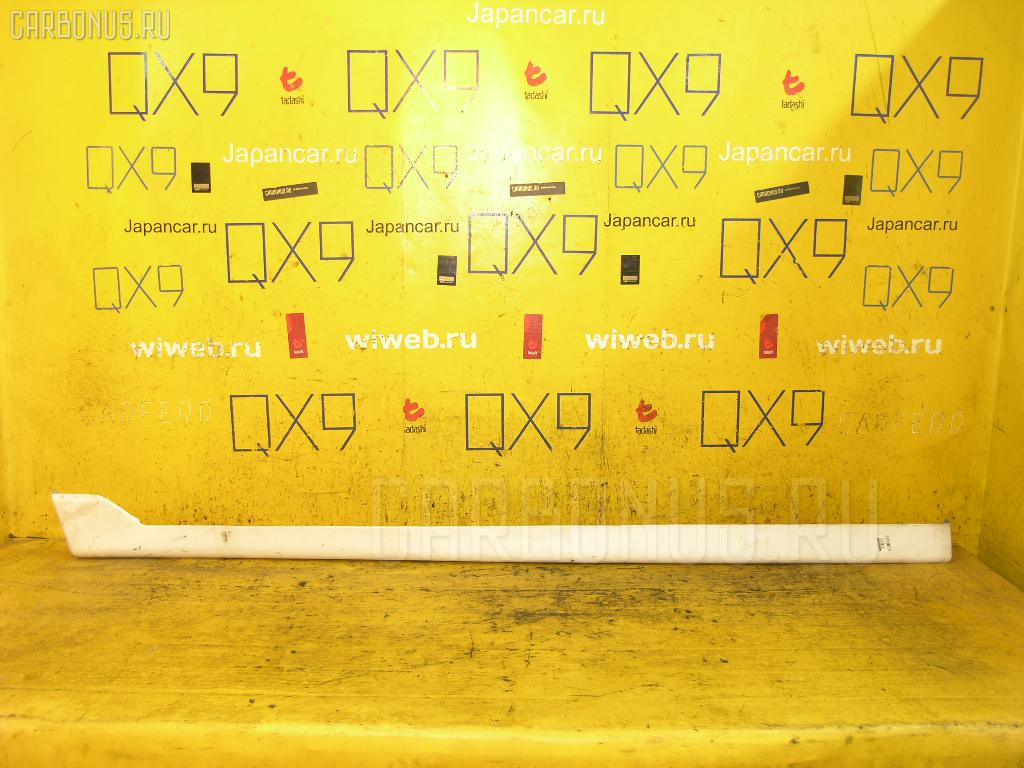 Порог кузова пластиковый ( обвес ) MAZDA CAPELLA WAGON GWEW Фото 1