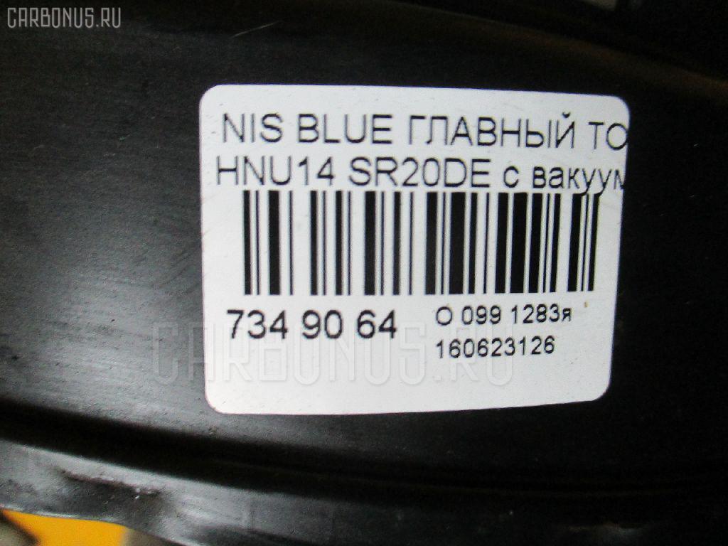 Главный тормозной цилиндр NISSAN BLUEBIRD HNU14 SR20DE Фото 4