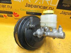Главный тормозной цилиндр Nissan Bluebird HNU14 SR20DE Фото 2