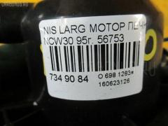 Мотор печки NISSAN LARGO NCW30 Фото 3