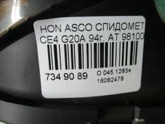 Спидометр Honda Ascot CE4 G20A Фото 3