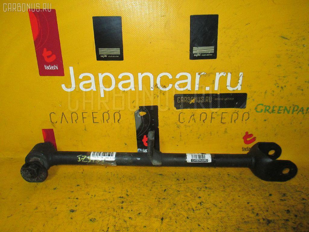 Тяга реактивная Toyota Crown JZS151 Фото 1