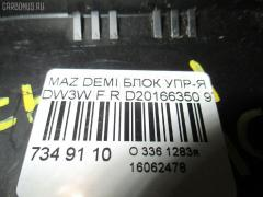 Блок упр-я стеклоподъемниками Mazda Demio DW3W Фото 4