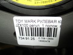 Рулевая колонка TOYOTA MARK II JZX100 Фото 3