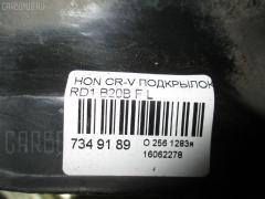 Подкрылок Honda Cr-v RD1 B20B Фото 2