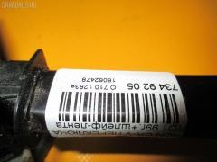 Переключатель поворотов Honda Cr-v RD1 Фото 3