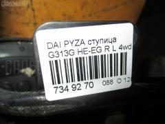 Ступица Daihatsu Pyzar G313G HE-EG Фото 3