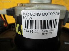 Мотор печки Mazda Bongo friendee SGEW Фото 3