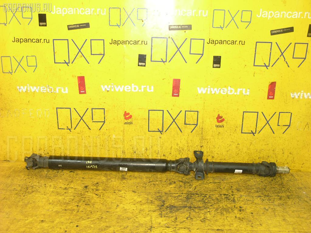 Кардан TOYOTA CROWN JZS151 1JZ-GE Фото 1