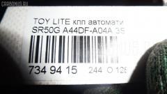 КПП автоматическая Toyota Lite ace noah SR50G 3S-FE Фото 5
