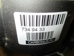 Ручка КПП Toyota Mark ii GX110 Фото 3