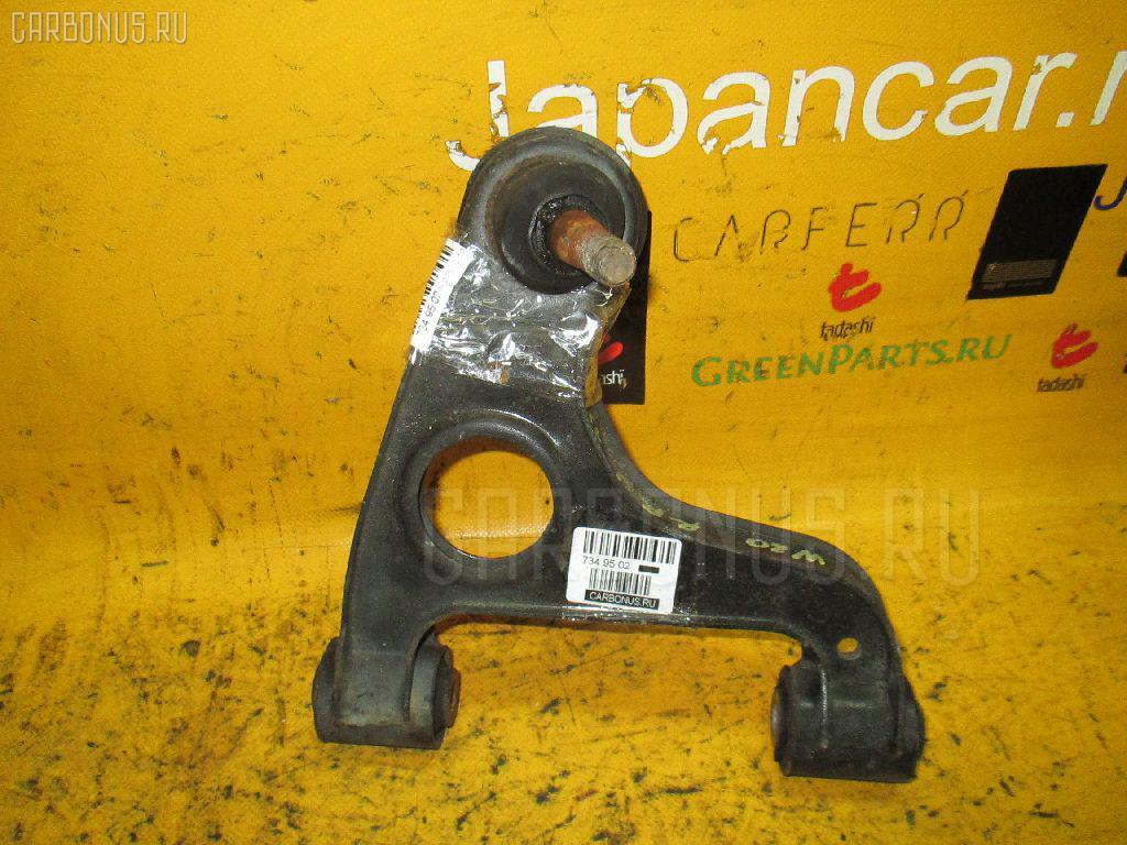Рычаг Nissan Largo W30 KA24DE Фото 1