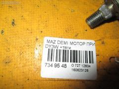 Мотор привода дворников MAZDA DEMIO DY3W Фото 3