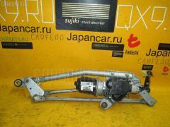 Мотор привода дворников MAZDA DEMIO DY3W Фото 1