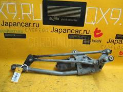 Мотор привода дворников MAZDA DEMIO DY3W Фото 2