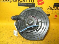 Мотор печки Nissan Cedric MY33 Фото 1