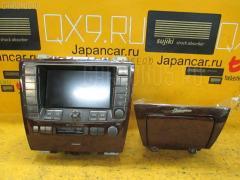 Блок управления климатконтроля Nissan Cedric MY33 VQ25DE Фото 1