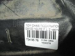 Подкрылок Toyota Chaser GX100 1G-FE Фото 2