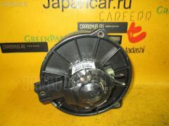 Мотор печки Toyota Caldina ST195G Фото 1