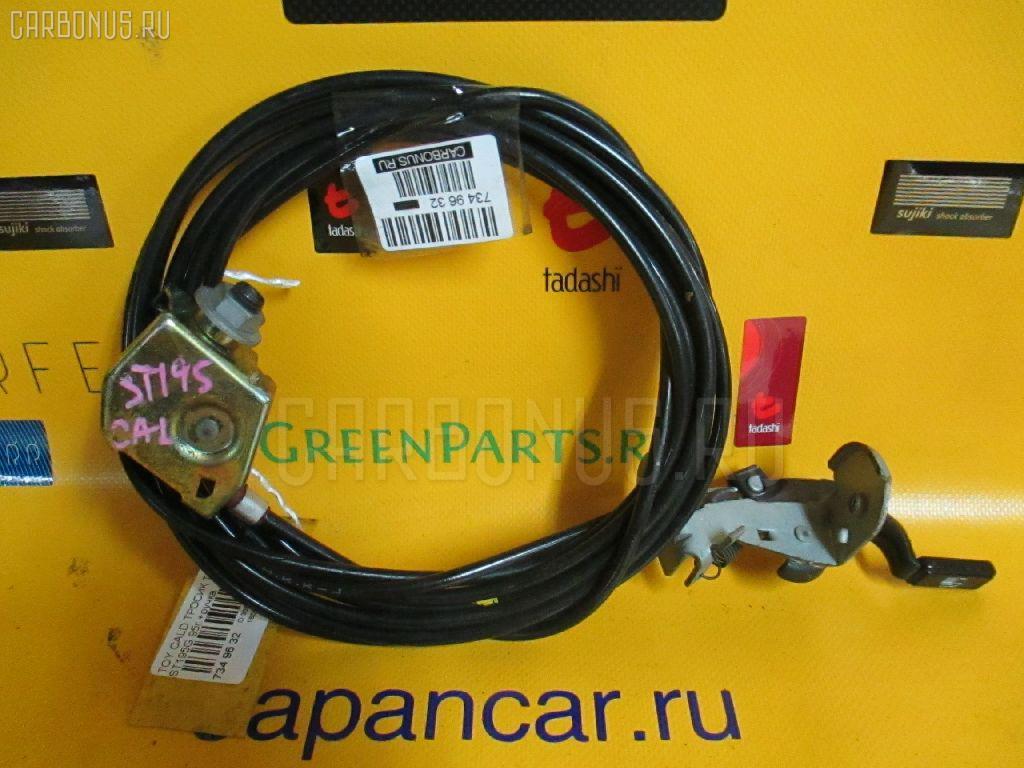 Тросик топливного бака TOYOTA CALDINA ST195G Фото 1