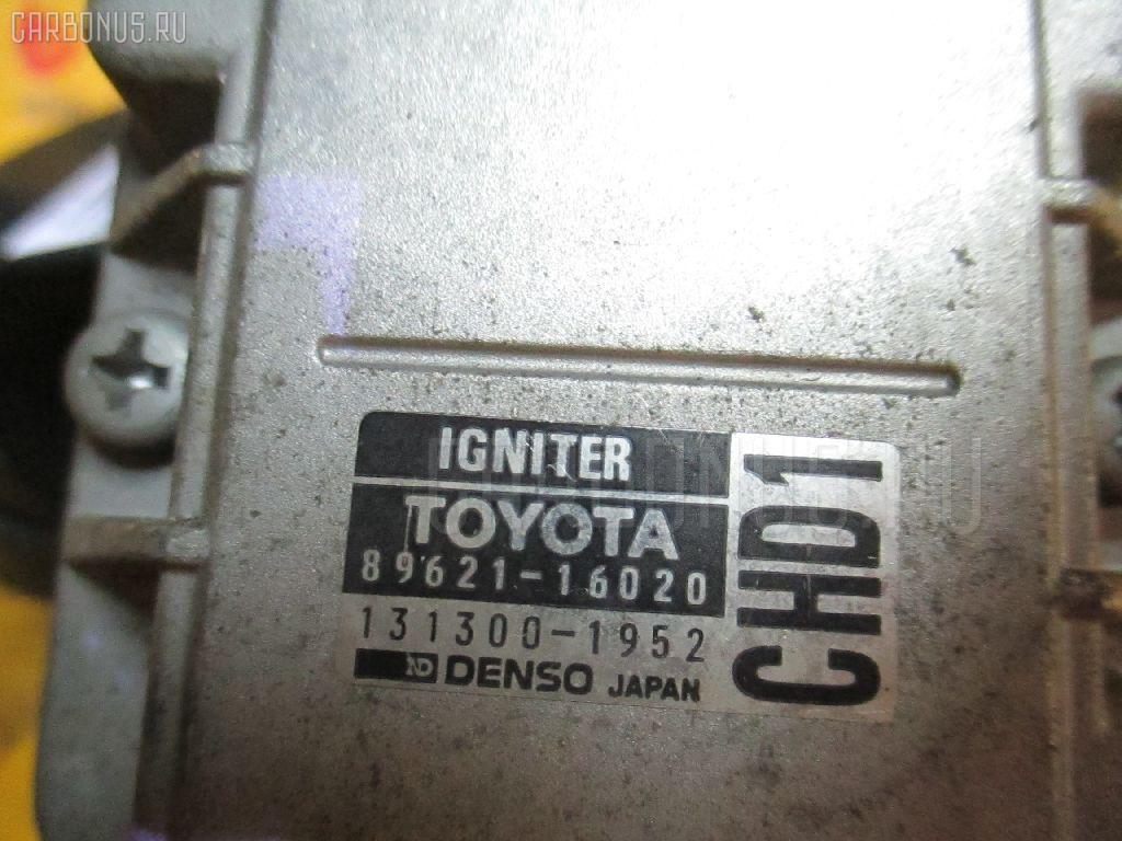 Коммутатор TOYOTA CALDINA ST195G 3S-FE Фото 2