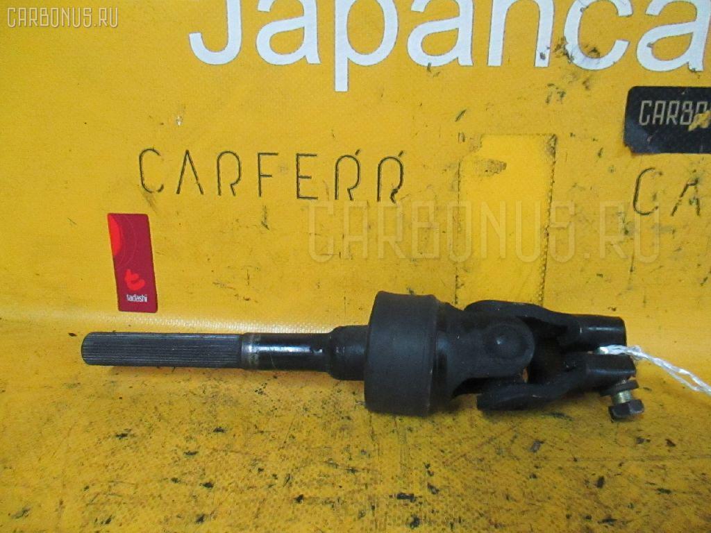 Рулевой карданчик TOYOTA CALDINA ST195G Фото 1
