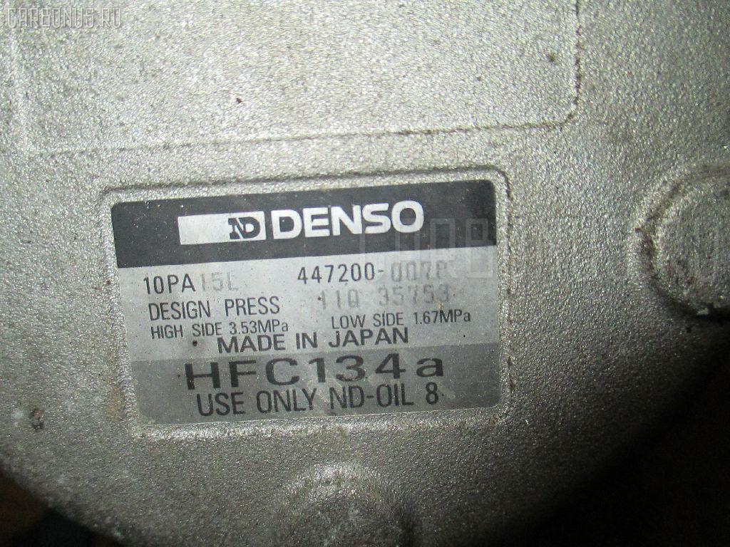 Компрессор кондиционера TOYOTA CALDINA ST195G 3S-FE. Фото 9