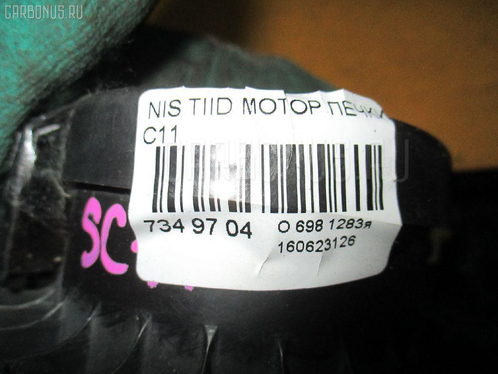 Мотор печки NISSAN TIIDA C11 Фото 3