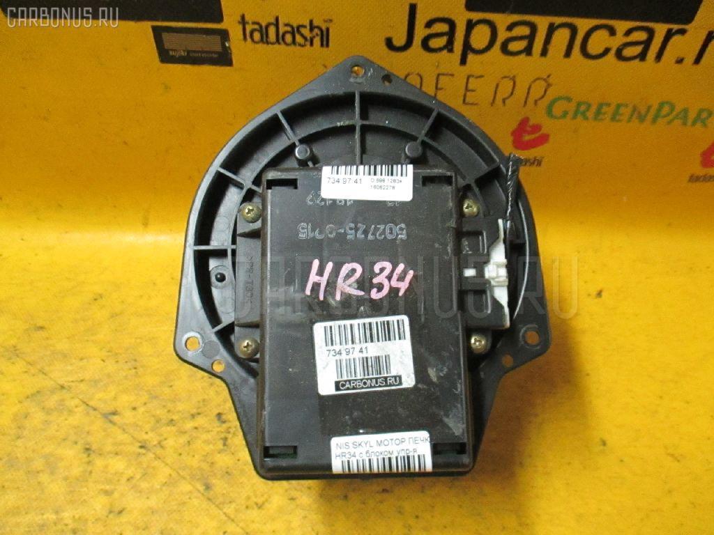 Мотор печки NISSAN SKYLINE HR34. Фото 9