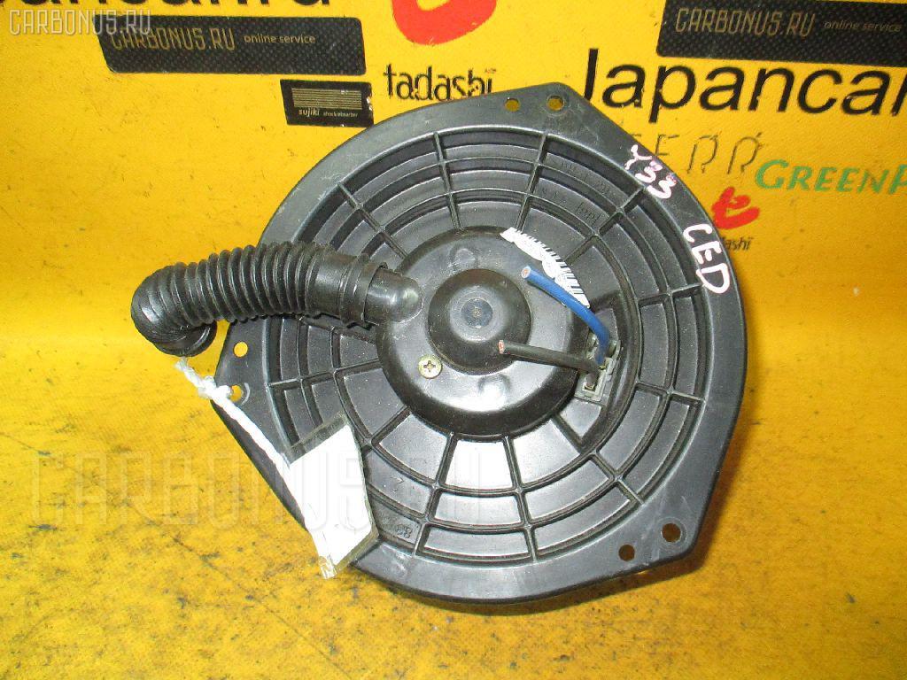 Мотор печки NISSAN CEDRIC Y33. Фото 5