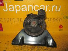 Подушка двигателя MAZDA CAPELLA WAGON GW5R KL-ZE Фото 1